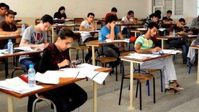 Photo de Baccalauréat. Plus de 68 000 candidats aux examens dans le nord