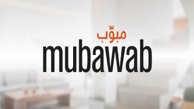 Photo de Mubawab rachète Jumia House au Maroc, en Tunisie et en Algérie !