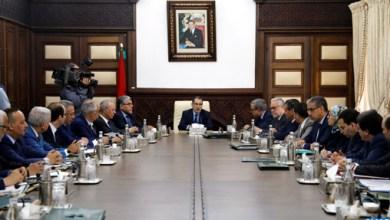 Photo de Le Conseil de gouvernement approuve de nouvelles propositions de nomination