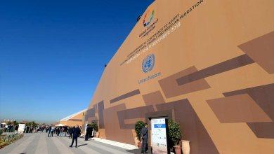 Photo de Le Maroc élu au Comité des travailleurs migrants de l'Onu