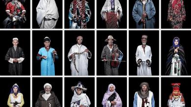 Photo de Casa Arabe de Madrid accueille l'exposition «Les Marocains» de Leila Alaoui