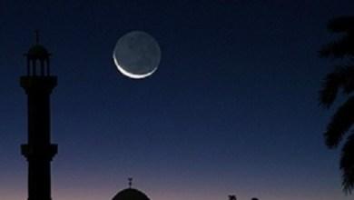 Photo de Le premier jour du Ramadan au Maroc désormais connu