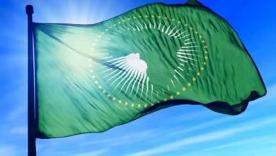 Photo de Participation du Maroc à la 8ème réunion des ministres du Commerce de l'Union africaine