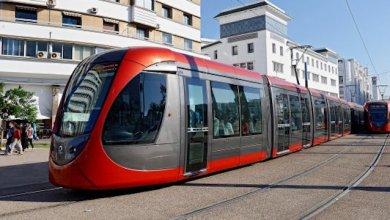 Photo de Fermeture provisoire d'une partie de la ligne T2 du tramway de Casablanca