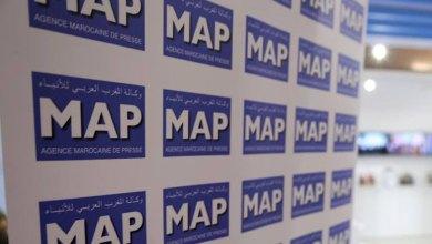 Photo de La MAP inaugure son nouveau siège à Casablanca