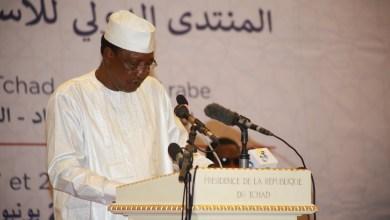 Photo de Le  Maroc accompagne la transformation économique du Tchad