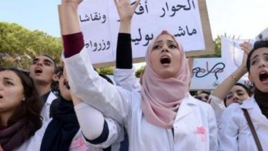 Photo de Une solution à la crise des étudiants en médecine et en pharmacie en vue