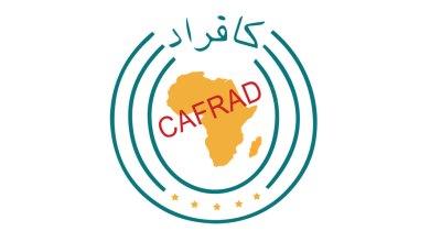 Photo de Le comité exécutif du CAFRAD se réunit à Fès