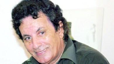 Photo de Décès du chanteur-compositeur Hassan Mégri
