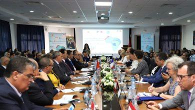 Photo de Lancement de la plateforme nationale « Maroc Université Numérique » à Rabat