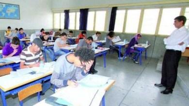Photo de La nouvelle loi cadre sur l'enseignement adoptée à  la chambre des représentants