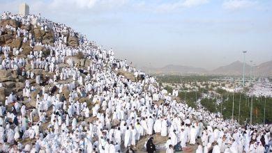 Photo de Hajj : 2,5 millions de fidèles se sont rassemblés samedi sur le mont Arafat