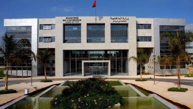 Photo de Le ministère de l'intérieur enquête sur plusieurs marchés publics, suite à des accusations de corruption