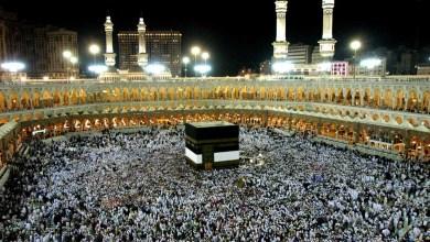 Photo de Arabie Saoudite: Reprise des prières collectives dans les mosquées, sauf à la Mecque