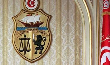 Photo de Présidentielle tunisienne. De nouveaux candidats se présentent