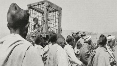 Photo of Le  2 septembre 1909 : Exécution de Rogui «Bouhmara»