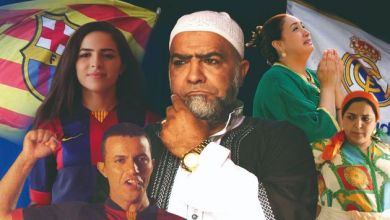 Photo de Hala Madrid Visca Barça, le clasico sur grand écran marocain