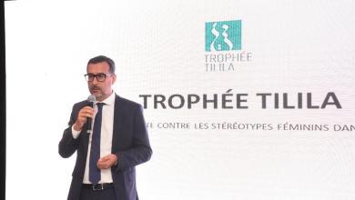 Photo de Annonce de la deuxième édition du Trophée Tilila