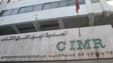 Photo de Pensions de retraite: la CIMR avance les paiements pour avril