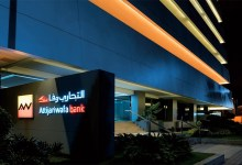 Photo de Attijariwafa bank décroche le prix de «Meilleure banque d'investissement au Maroc»