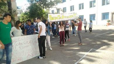 Photo de Vidéo. Les prépas d'économie entrent en grève nationale