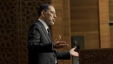 Photo de El Otmani: «La position du Maroc sur la question palestinienne est claire et constante»