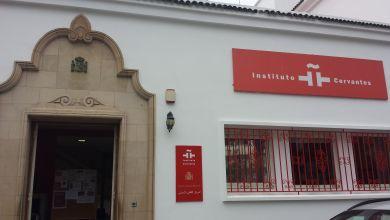 Photo de Enseignement espagnol à l'étranger : Le Maroc dispose du plus grand réseau d'établissements