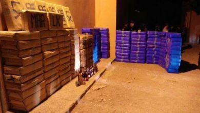 Photo de Guelmim : Saisie de quatre tonnes de drogues dans la ferme d'un élu