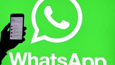 Photo de Une nouvelle fonctionnalité ajoutée à Whatsapp