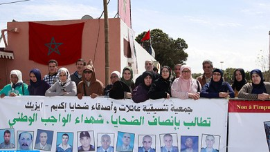 """Photo de Les familles des victimes des événements de Gdeim Izik commémorent la mémoire des """"martyrs de la patrie"""""""