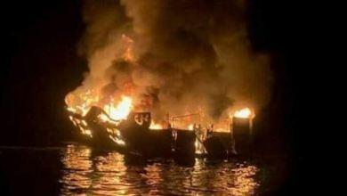 Photo de Vidéo. Un bateau prend feu et coule au large d'Agadir, 12 marins évacués