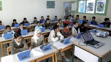 Photo de La digitalisation de l'éducation au Maroc en débat à Casablanca