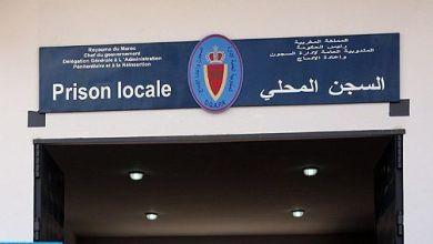Photo de La prison locale de Mohammedia dément les allégations de mauvais traitements sur un ex détenu