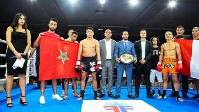Photo de Arts martiaux et sports de combat: année exceptionnelle pour le Maroc