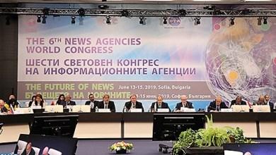 Photo de Le Maroc abrite le Congrès mondial des agences de presse en 2022