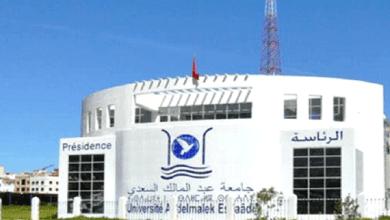 Photo de L'Université Abdelmalek Essaâdi et l'Université de Cadix renforcent leur partenariat