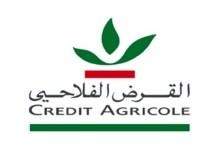 Photo de Communication financière du crédit Agricole