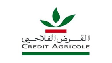 Photo de Financement du développement. Crédit Agricole du Maroc préserve son leadership continental