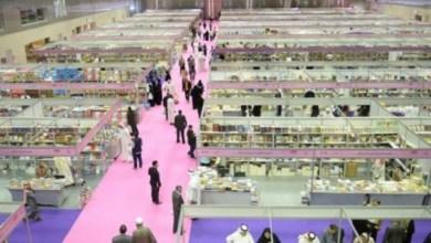 Photo de Plus de 2 mille titres marocains au Salon du Livre de Doha