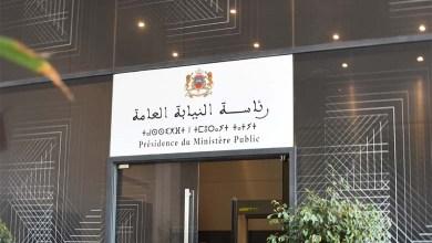 Photo de Corruption financière: Le Ministère public somme les institutions judiciaires de prendre les plaintes au sérieux