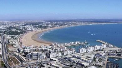 Photo de All Souss-Massa. Agadir veut améliorer son E-réputation
