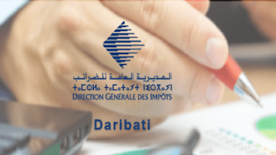 Photo of De nouvelles fonctionnalités pour l'application «Daribati»