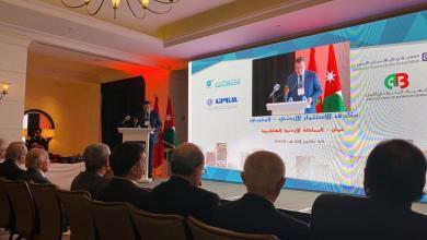 Photo de Forum d'investissement Maroc-Jordanie: Cap sur l'intégration!