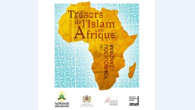 Photo de «Les trésors de l'Islam en Afrique» prolongent leur séjour au Maroc