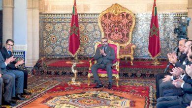 Photo de Appui et financement de l'entreprise. Le programme intégré lancé devant le roi