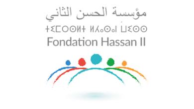 Photo de Victimes d'accident de circulation, la Fondation Hassan II accorde une aide à deux infirmières
