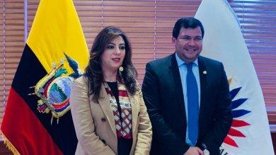 Photo de Maroc-Equateur. Un groupe d'amitié interparlementaire voit le jour à Quito