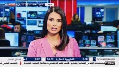 Photo de Sky News Arabia lance une programmation axée Maghreb