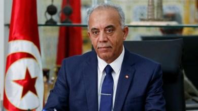 Photo de Le Premier ministre tunisien présente son gouvernement
