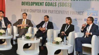 Photo de Financement. Al Akhdar Bank s'engage pour les ODD